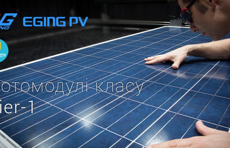 солнечные панели китай